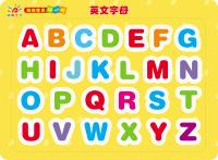 Sunshine Baby alphabetical fight a fight(Chinese Edition): LAN SHAN
