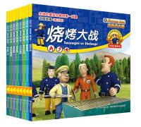 Fireman Sam animated story third series (set of 8)(Chinese Edition): YING ] BO MENG TE
