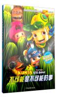 Quinta Box Story: Impossible is impossible (movie comic story)(Chinese Edition): ZHE JIANG BO CAI ...