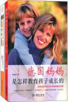 German Mom Teach Step-s&period