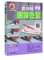 Will move by delicious: watch the video to learn the ingredients Processing(Chinese Edition): GAN ...