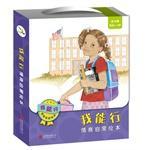 I can do it. EQ enlightenment picture book (all 15)(Chinese Edition): MEI DA WEI PA KE DENG . MEI ...