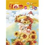 Mangrove Man Happy child draw (suppl sixth series) six-in-one(Chinese Edition): BEN SHE