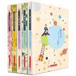 World Children's Literature Classics (Little Prince. Daddy.: FA ] AN