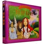 Stereo sound classic fairy - The Wizard: MEI ] LAI