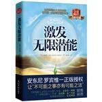 New possibilities(Chinese Edition): MEI ) AN DONG NI LUO BIN . YANG MAO MENG YI