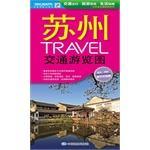 Jiangsu Transportation Travel Series Suzhou TRAVEL traffic: JIANG SU SHENG
