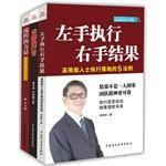Executive Power trilogy(Chinese Edition): LIU FENG SONG. CAI ZHONG CHENG. YANG PING