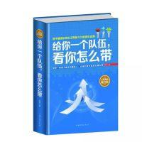 Give you a team. to see how you take (national reading promotion edition)(Chinese Edition): XIN ZE
