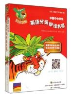 Chinese. English grade students reading the book series: a (junior recommend the use of a total of ...