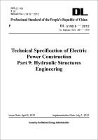 Power Construction Technology Construction Standards Part 9: Structure engineering (DL5190.9-2012 ...