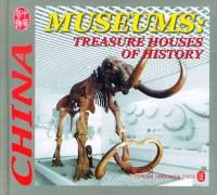 Museums: Treasure Houses of History(Chinese Edition): Xiao Xiaoming