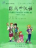 Learn Chinese With Me 3: Student's Book: Chen Fu, editor