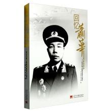 Silverstone Memories: 100th Anniversary of the founding Admiral Silverstone Birthday(Chinese ...