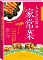 Detailed step-dishes: Chef coaching do dishes(Chinese Edition): RUI YA