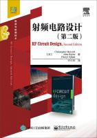 RF circuit design (second edition)(Chinese Edition): Christopher Bowick