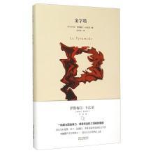 pyramid(Chinese Edition): A ER BA