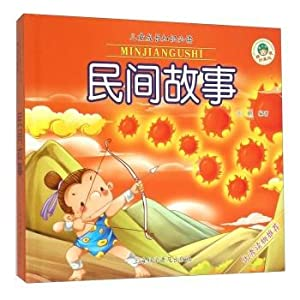 Folk Tales (Deluxe Edition) child development knowledge required reading(Chinese Edition): WANG LI ...
