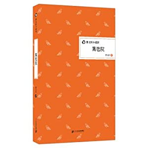 Cao Wenxuan Hall courtyard fence fiction hardcover edition(Chinese Edition): CAO WEN XUAN ZHU