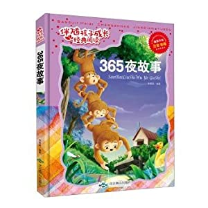 365 Nights story (phonetic painting) along with the growth of children reading classics(Chinese ...