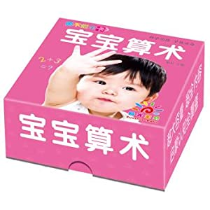 Sunshine Baby tear is not bad baby full card Arithmetic(Chinese Edition): TONG MING BIAN