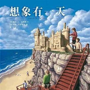 Po Po blue painted museum: Imagine that one day(Chinese Edition): MEI ] SHA LA L TANG MU SEN ZHU