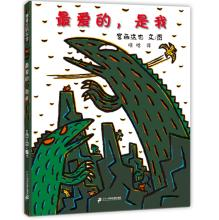 Po Po blue painted museum palace west also warm dinosaur story series: favorite. I(Chinese Edition)...