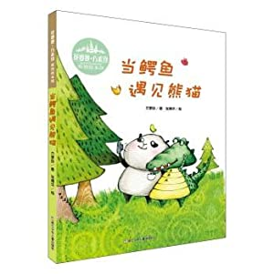 Flower mother Fang Suzhen original painting museum: Alligator met when Panda(Chinese Edition): FANG...