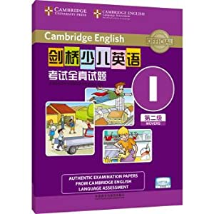 Cambridge Young Learners English exam papers all true second stage I (soundtrack version)(Chinese ...