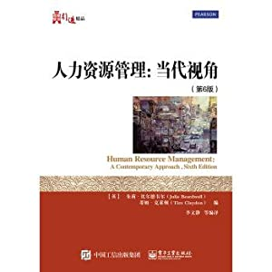 Human Resource Management: A Contemporary Perspective (6th: YING ] Julie