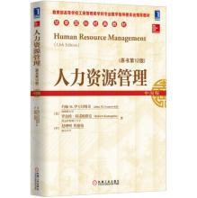 Human Resource Management (the original book version: MEI ] YUE