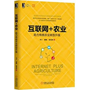 Internet + agriculture: boosting the transformation and upgrading of traditional agriculture(...
