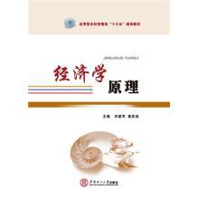 Principles of Economics Applied Undergraduate of Economics and Management Thirteen five planning ...