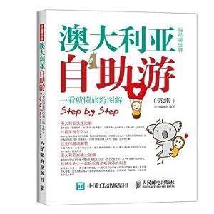 Australia Tours (2nd Edition)(Chinese Edition): MO KE BIAN JI BU BIAN