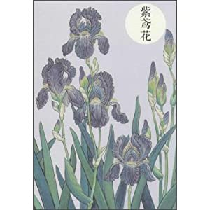 Zhu Danian style Notes Series: Purple Iris Flower(Chinese Edition): ZHU DA NIAN HUI