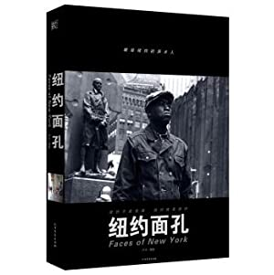 New York faces(Chinese Edition): YAN PING ZHU