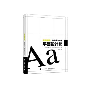 Practical guide: How to become a graphic: XI BAN YA