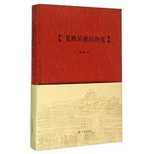 Wusong Lu straight wins to seek(Chinese Edition): XUE BING ZHU