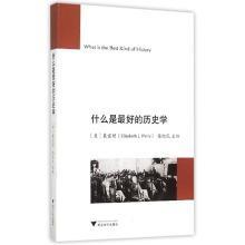 What is the best history(Chinese Edition): MEI ] PEI YI LI . CHEN HONG MIN BIAN