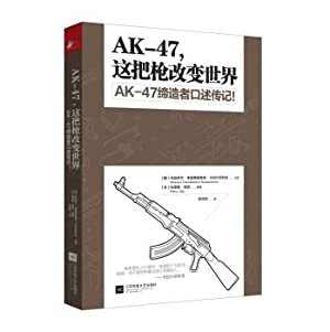AK-47. the gun to change the world(Chinese: MI HA YI