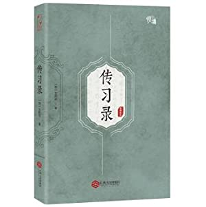 Teaching record(Chinese Edition): MING ] WANG YANG MING ZHU