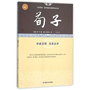 Zi nationwide reading Chinese classics Accessible Yue reading system(Chinese Edition): ZHAN GUO ] ...