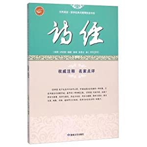 Read the Book of universal accessibility Yue reading Chinese classics department(Chinese Edition): ...
