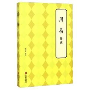 Book Annotation(Chinese Edition): HAN LI PING YI