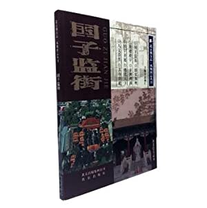 Imperial College Street(Chinese Edition): WU ZHI YOU ZHU