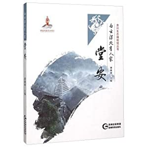 Baiyun depths of people Ann Hall(Chinese Edition): HU CHAO XIANG BIAN