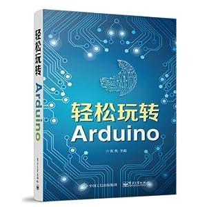 Easy Fun Arduino(Chinese Edition): ZHANG LIANG BIAN