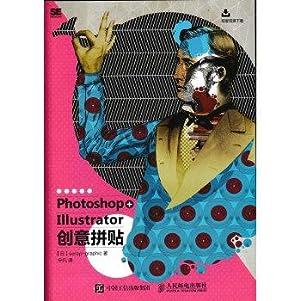 Photoshop + Illustrator Creative Collage(Chinese Edition): RI ] scrapgraphic ZHU