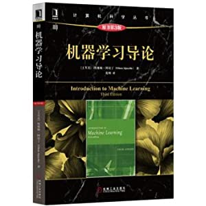 Introduction to Machine Learning (original book 3rd edition)(Chinese Edition): TU ER QI ] AI SAI MU...
