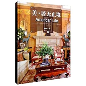 US Mercure indefinitely(Chinese Edition): ZI XIANG GE BIAN